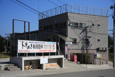 体育施設 12