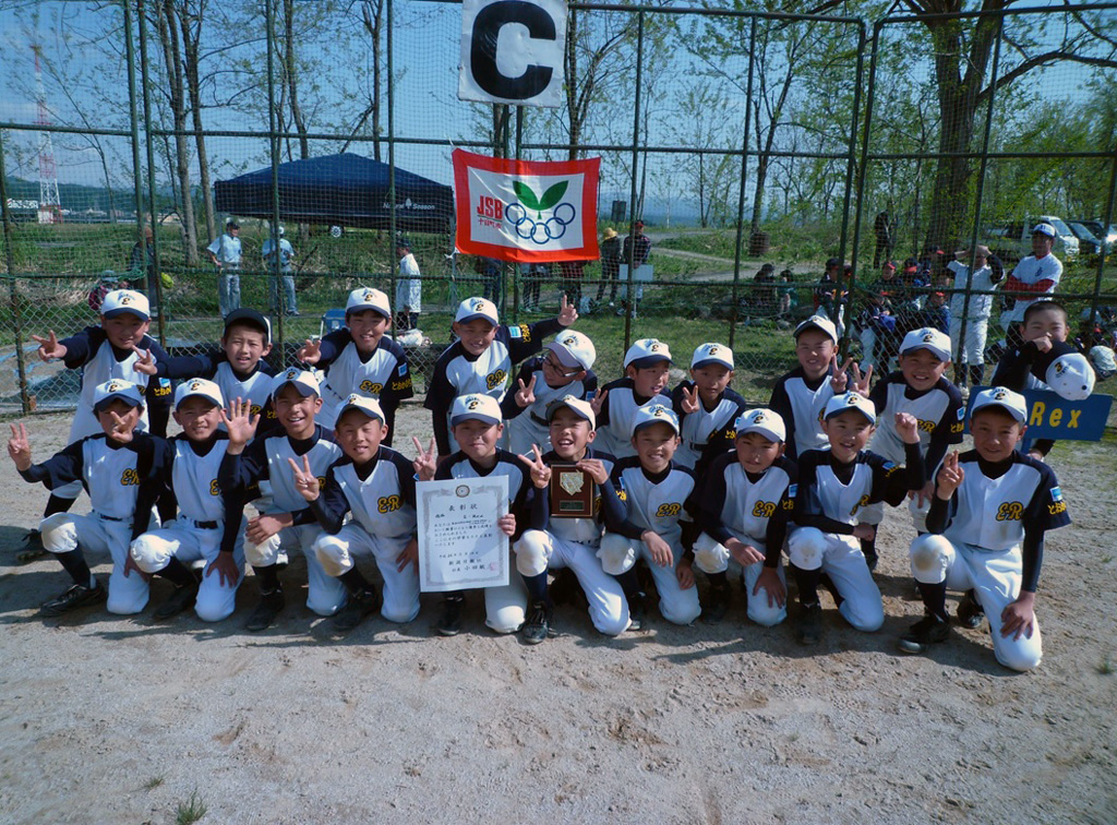 第38回新潟日報杯十日町市・津南町少年野球大会 開催!