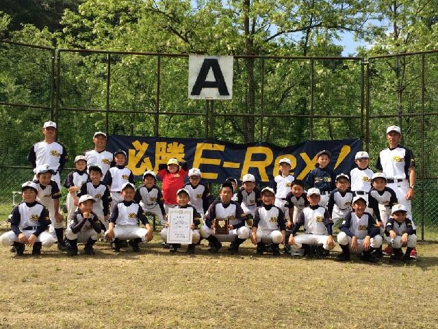優勝はE-Rex!!