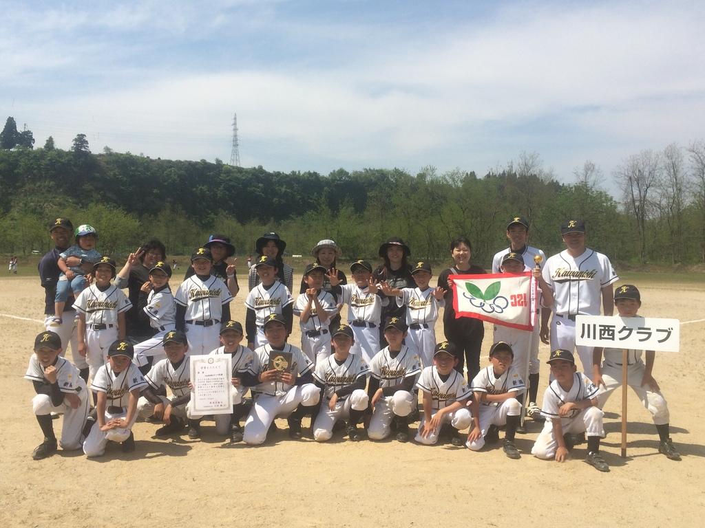 優勝の川西野球