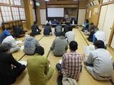 吉田地区体育協会