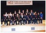 川西地区体育協会