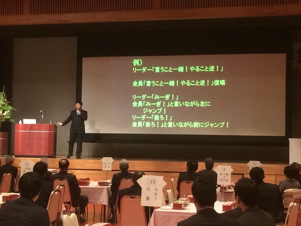 塚田様のご講演