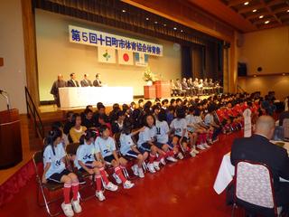 2009.10.12.第5回十日町市体育協会体育祭