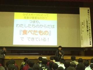 ☆スポーツ栄養教室☆